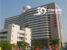 东莞市妇幼保健院logo