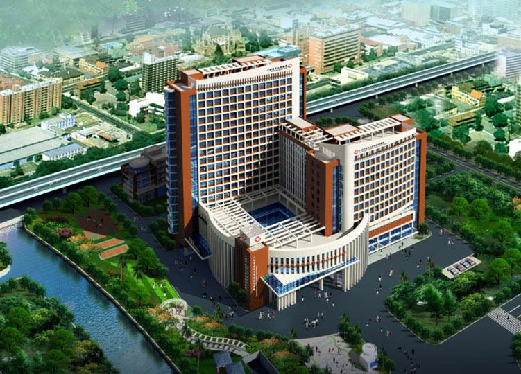 广州中医药大学金沙洲医院logo