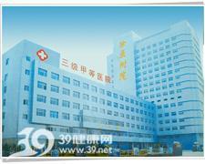 徐州医学院附属医院logo