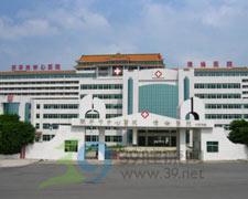 开平市中心医院logo
