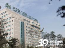 四川大学华西第二医院logo