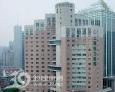 上海电力医院logo