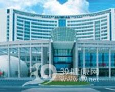 张家港市第一人民医院logo